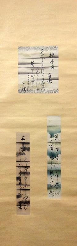 Seven of kuge, Shichikyou 5