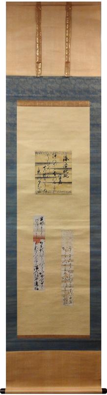 Seven of kuge, Shichikyou 2