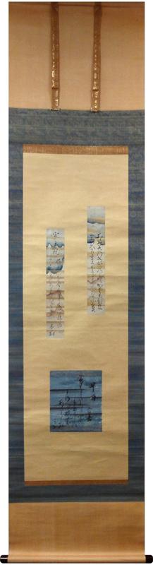 七卿(四条隆謌欠け)三幅対