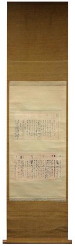 Masaoka Shiki 1