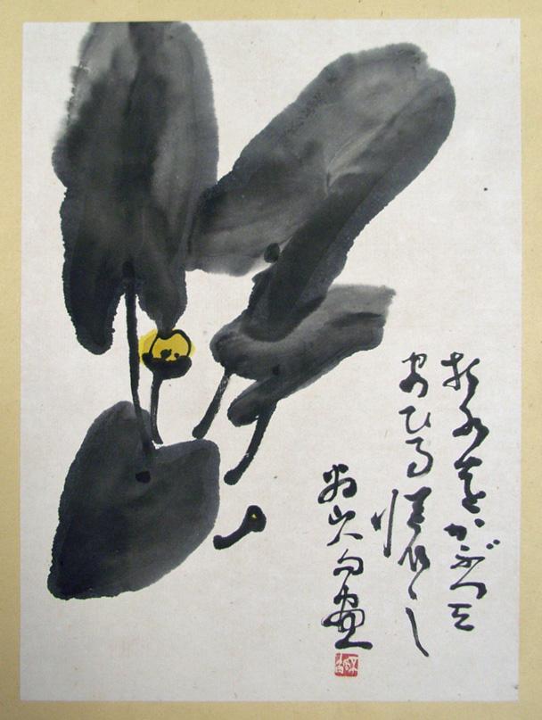 Masaoka Shiki10