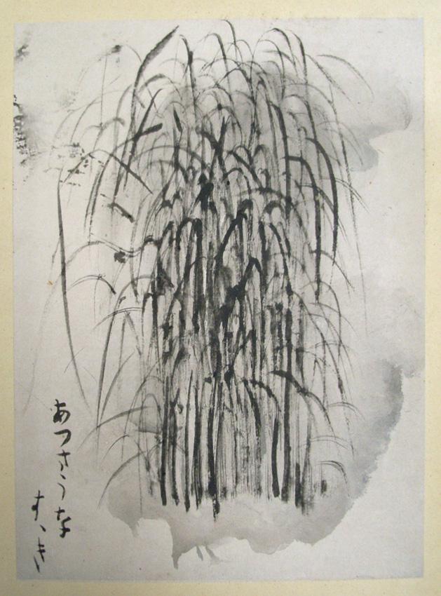 Masaoka Shiki13