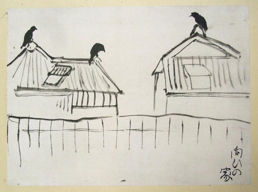 Masaoka Shiki14
