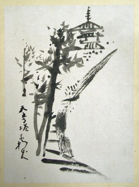 Masaoka Shiki19