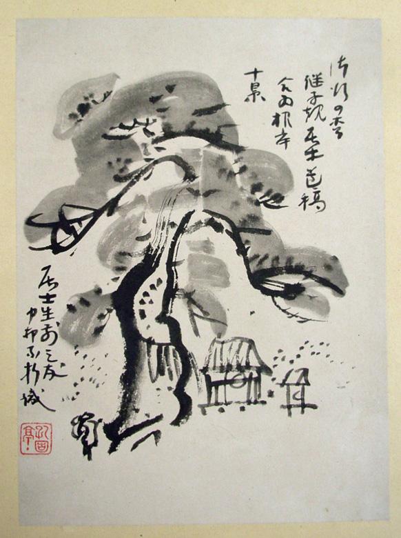 Masaoka Shiki20