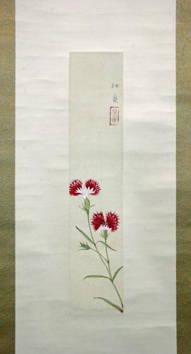 徳岡神泉2