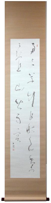 Morita Shiryu 1