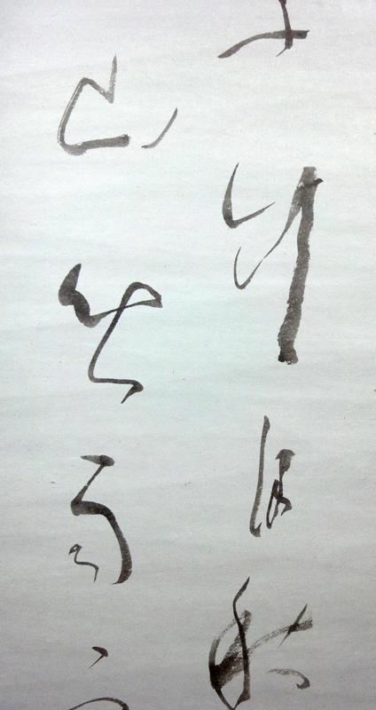 Morita Shiryu 4