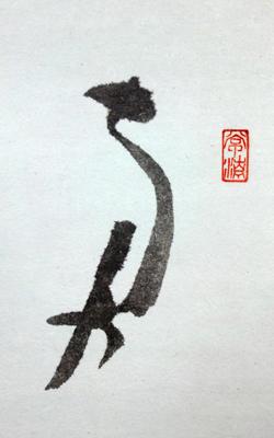 Morita Shiryu 5