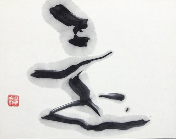 Morita Shiryu 2