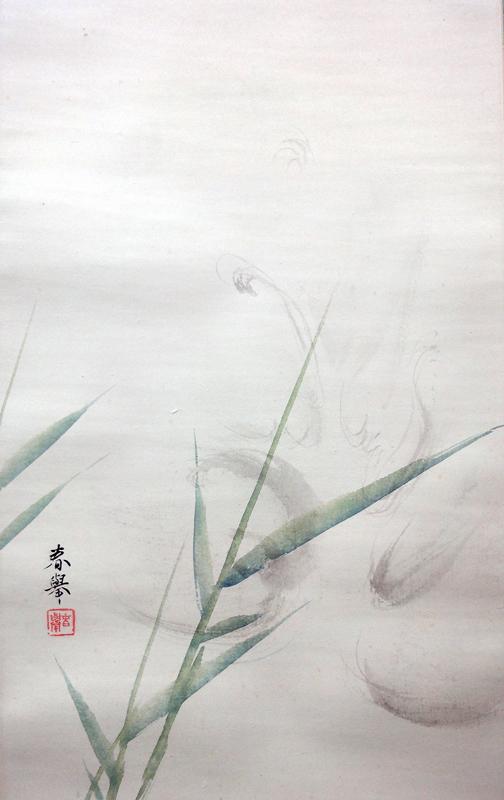 Yamamoto Shunkyo 3