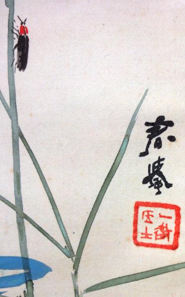 山元春挙 5