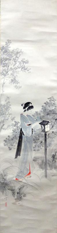 Yamakawa Shuhou 2