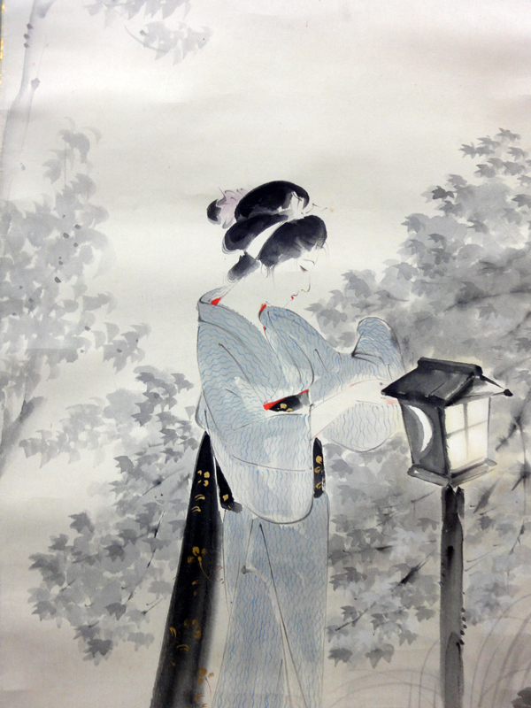 Yamakawa Shuhou 3