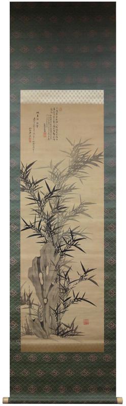 Murase Shusui/Murase Toujou