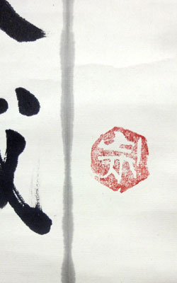 柳宗悦 3
