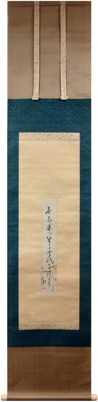 夏目漱石 1