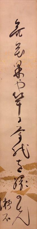 夏目漱石 2