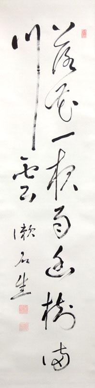 夏目漱石 3
