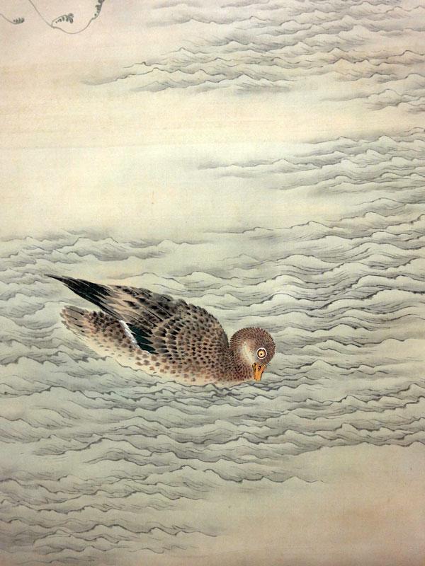 田崎草雲 5