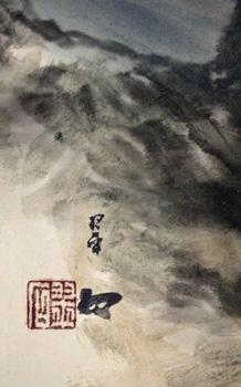 大橋翠石 7
