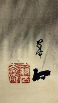 大橋翠石の画像 p1_9