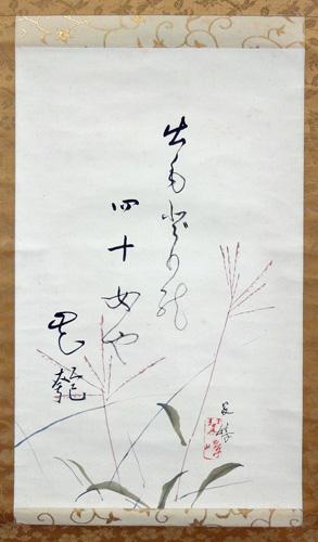 西山翠嶂2