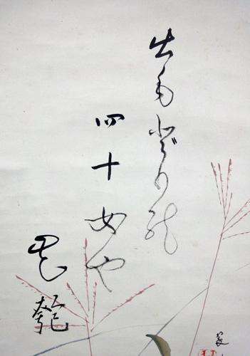 西山翠嶂3