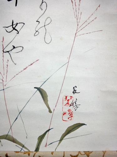 西山翠嶂4