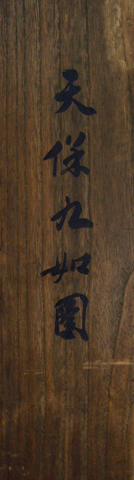 岡本亮彦 13