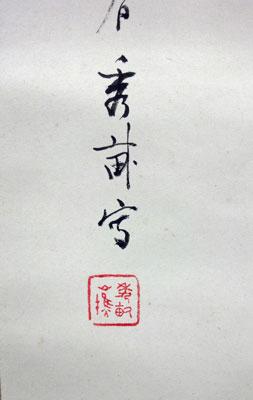 豎�荳顔ァ�逡�5