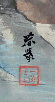 山元春挙 7
