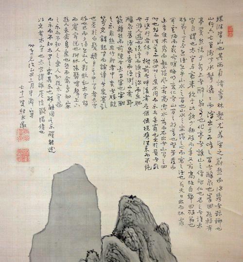 村瀬秋水 3