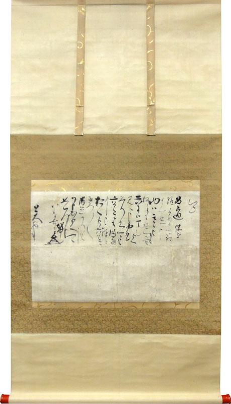 細川忠利 1
