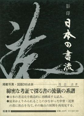 細川忠利 3
