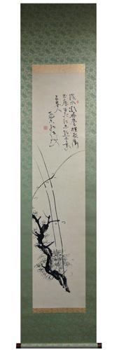 Murase Taiitsu(Taiotsu) 1