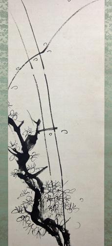 Murase Taiitsu(Taiotsu) 3