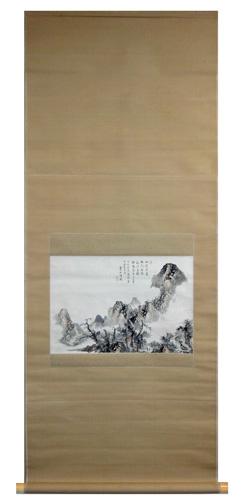 Hirose Taizan