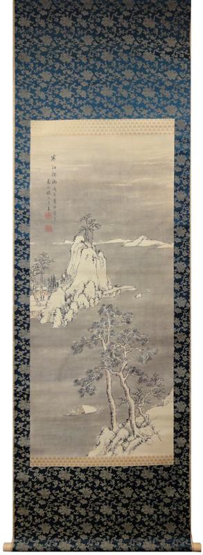 Hine Taizan