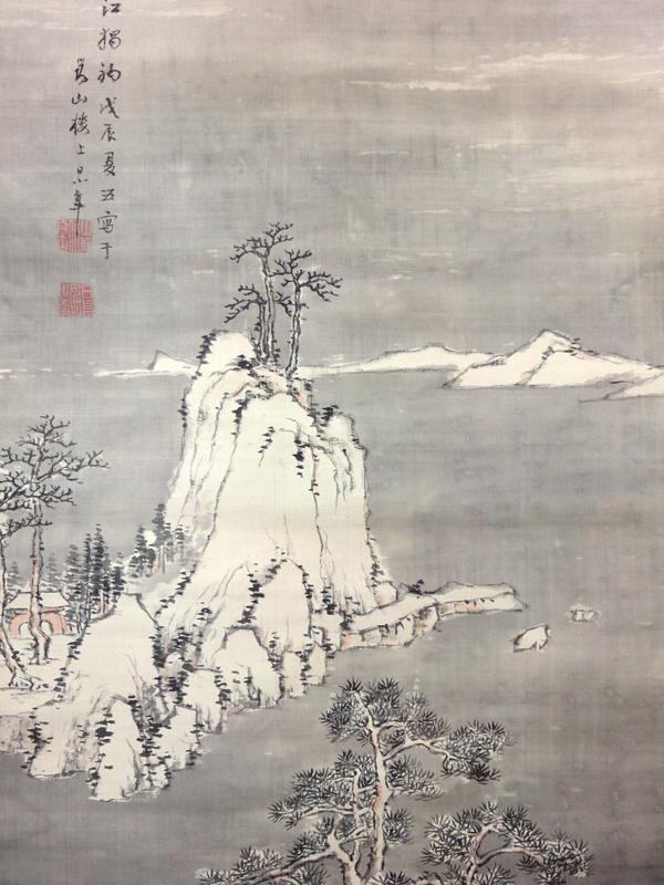 Hine Taizan 3