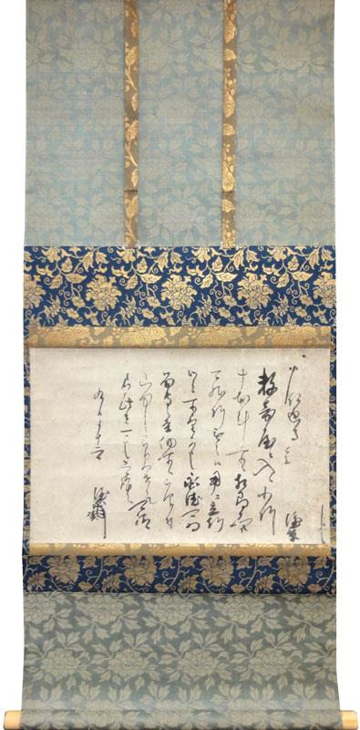 小早川隆景 1