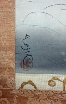 藤井達吉 5