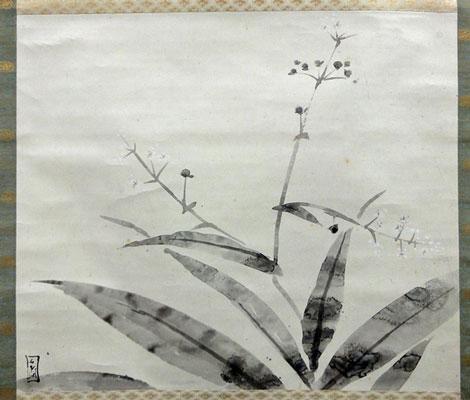 藤井達吉 2