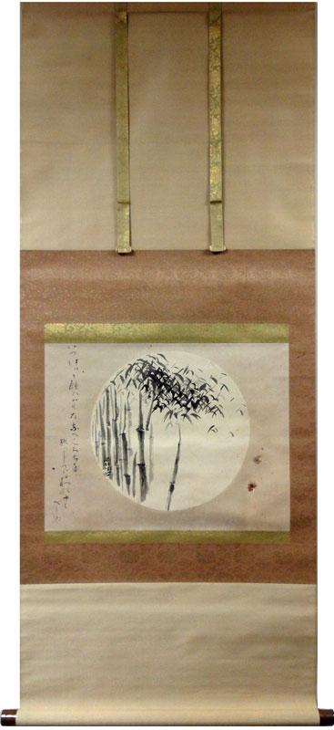 藤井達吉 1