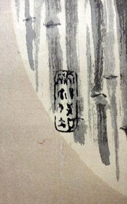 藤井達吉 4