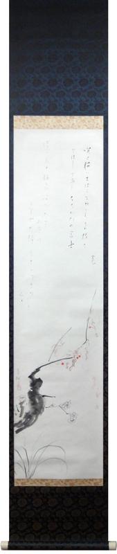 津田青楓 与謝野鉄幹 与謝野晶子 1