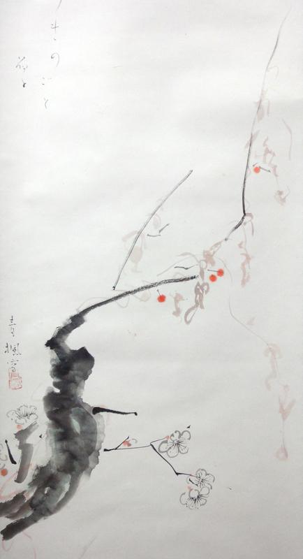 津田青楓 与謝野鉄幹 与謝野晶子 2