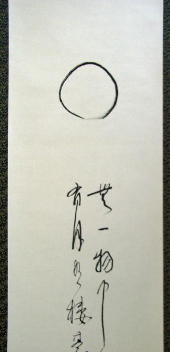 西田天香 3