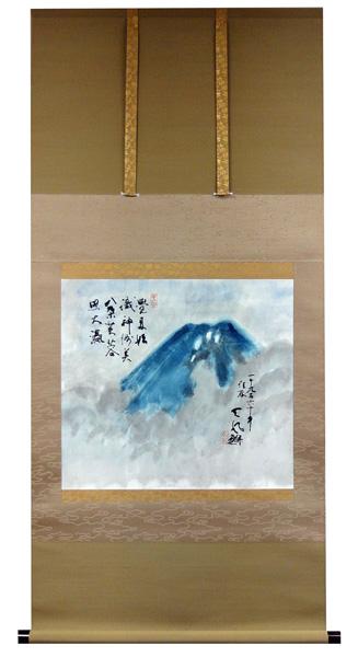 中村天風1