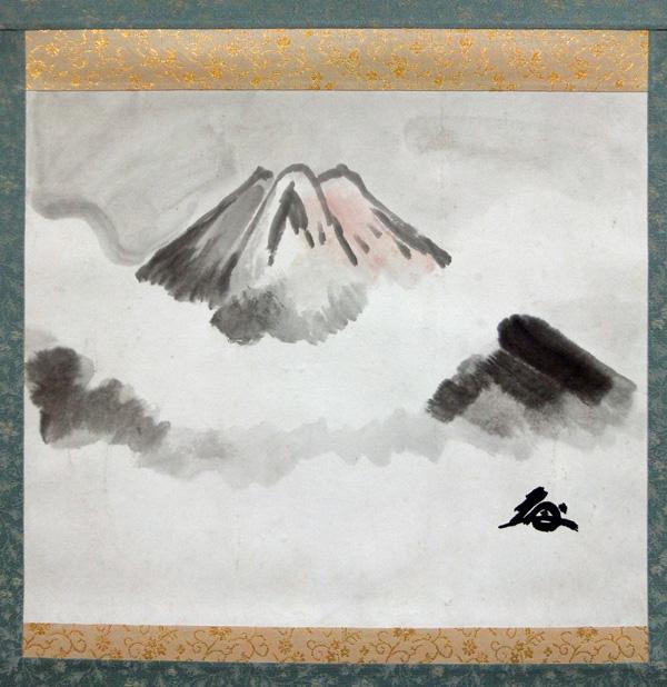 Nakamura Tenpu2